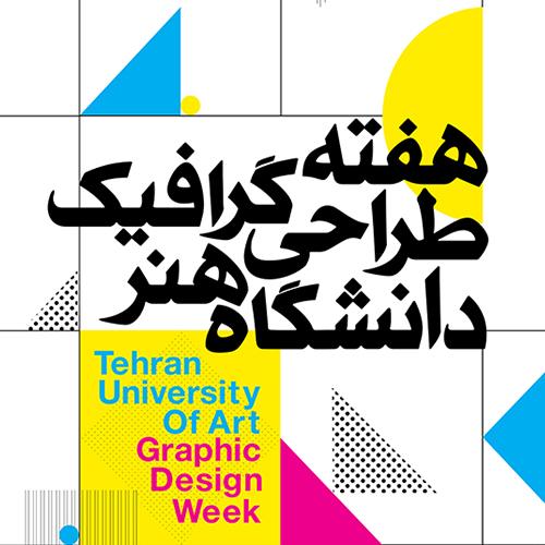 Graphic Design Week